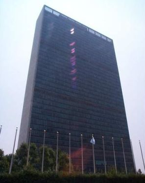 Photo: The United Nations Building, backlit