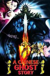 "<strong class=""MovieTitle"">Sien nui yau wan</strong> [<strong class=""MovieTitle"">A Chinese Ghost Story</strong>] (1987)"