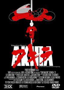 "<strong class=""MovieTitle"">Akira</strong> (1988)"