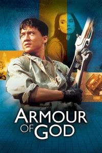 "<strong class=""MovieTitle"">Lung hing foo dai</strong> [<strong class=""MovieTitle"">Operation Condor 2: Armour Of God</strong>] (1986)"
