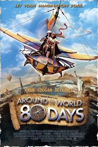 "<strong class=""MovieTitle"">Around the World in 80 Days</strong> (2004)"