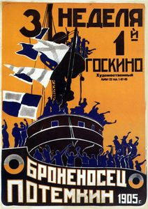 """<strong class=""""MovieTitle"""">Bronenosets Potemkin</strong> [<strong class=""""MovieTitle"""">Battleship Potemkin</strong>] (1925)"""