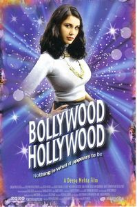 "<strong class=""MovieTitle"">Bollywood/Hollywood</strong> (2002)"