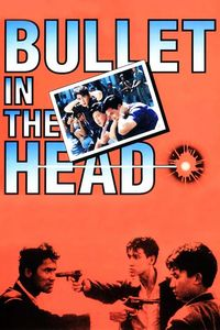 "<strong class=""MovieTitle"">Die xue jie tou</strong> [<strong class=""MovieTitle"">Bullet In The Head</strong>] (1990)"