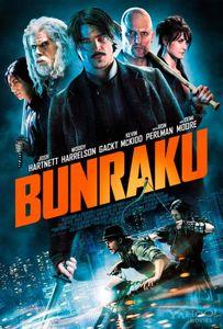 "<strong class=""MovieTitle"">Bunraku</strong> (2010)"