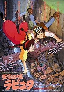 "<strong class=""MovieTitle"">Tenkû no shiro Rapyuta</strong> [<strong class=""MovieTitle"">Castle in the Sky</strong>] (1986)"