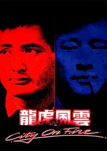 "<strong class=""MovieTitle"">Lung foo fung wan</strong> [<strong class=""MovieTitle"">City On Fire</strong>] (1987)"