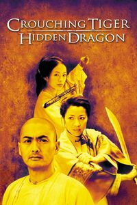"<strong class=""MovieTitle"">Wo hu cang long</strong> [<strong class=""MovieTitle"">Crouching Tiger, Hidden Dragon</strong>] (2000)"