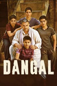 "<strong class=""MovieTitle"">Dangal</strong> (2016)"