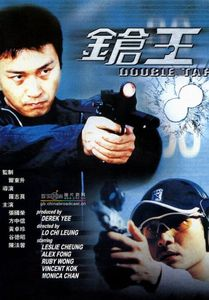 "<strong class=""MovieTitle"">Cheong Wong</strong> [<strong class=""MovieTitle"">Double Tap</strong>] (2000)"