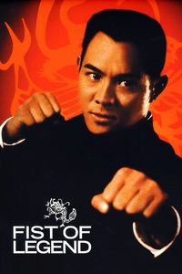 "<strong class=""MovieTitle"">Jing wu ying xiong</strong> [<strong class=""MovieTitle"">Fist Of Legend</strong>] (1994)"