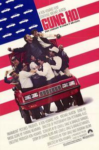 "<strong class=""MovieTitle"">Gung Ho</strong> (1986)"