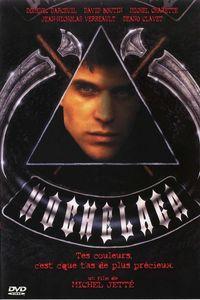 """<strong class=""""MovieTitle"""">Histoire De Pen</strong> [<strong class=""""MovieTitle"""">Prison Story</strong>] (2002)"""