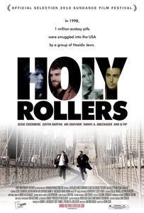 "<strong class=""MovieTitle"">Holy Rollers</strong> (2010)"