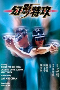 "<strong class=""MovieTitle"">Waan ying dak gung</strong> [<strong class=""MovieTitle"">Hot War</strong>] (1998)"