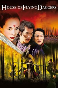 "<strong class=""MovieTitle"">Shi Mian Mai Fu</strong> [<strong class=""MovieTitle"">House Of Flying Daggers</strong>] (2004)"