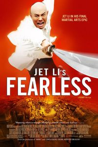 "<strong class=""MovieTitle"">Huo Yuanjia</strong> [<strong class=""MovieTitle"">Fearless</strong>] (2006)"