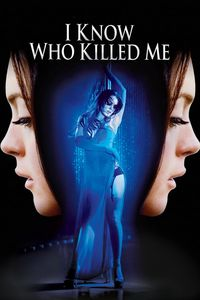 "<strong class=""MovieTitle"">I Know Who Killed Me</strong> (2007)"