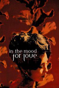 """<strong class=""""MovieTitle"""">Faa yeung nin wa</strong> [<strong class=""""MovieTitle"""">In The Mood For Love</strong>] (2000)"""