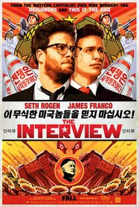 "<strong class=""MovieTitle"">The Interview</strong> (2014)"