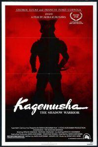 "<strong class=""MovieTitle"">Kagemusha</strong> (1980)"