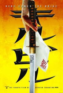 "<strong class=""MovieTitle"">Kill Bill: Vol. 1</strong> (2003)"