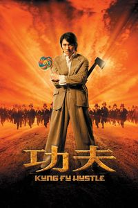 """<strong class=""""MovieTitle"""">Kung Fu</strong> [<strong class=""""MovieTitle"""">Kung-Fu Hustle</strong>] (2004)"""