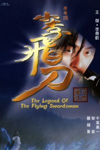 "<strong class=""MovieTitle"">Xiao Li fei dao zi Fei dao wai chuan</strong> [<strong class=""MovieTitle"">The Legend Of The Flying Swordsman</strong>] (2000)"