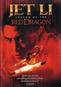 "<strong class=""MovieTitle"">Hung Hei Kwun: Siu Lam ng zou</strong> [<strong class=""MovieTitle"">The Legend Of The Red Dragon</strong>] (1994)"