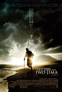 "<strong class=""MovieTitle"">Letters From Iwo Jima</strong> (2006)"