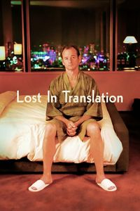 "<strong class=""MovieTitle"">Lost In Translation</strong> (2003)"