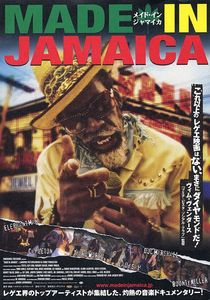 "<strong class=""MovieTitle"">Made In Jamaica</strong> (2006)"