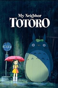 "<strong class=""MovieTitle"">Tonari no Totoro</strong> [<strong class=""MovieTitle"">My Neighbor Totoro</strong>] (1988)"