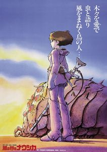"<strong class=""MovieTitle"">Kaze no tani no Naushika</strong> [<strong class=""MovieTitle"">Nausicaä of the Valley of the Wind</strong>] (1984)"