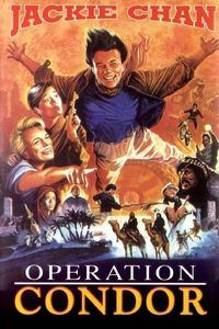 "<strong class=""MovieTitle"">Fei ying gai wak</strong> [<strong class=""MovieTitle"">Armour of God 2: Operation Condor</strong>] (1991)"