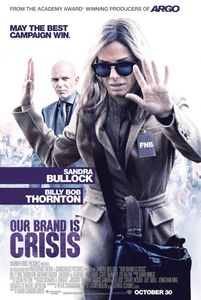 "<strong class=""MovieTitle"">Our Brand is Crisis</strong> (2015)"