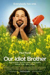 "<strong class=""MovieTitle"">Our Idiot Brother</strong> (2011)"