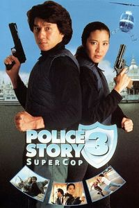 "<strong class=""MovieTitle"">Ging chaat goo si III: Chiu kup ging chaat</strong> [<strong class=""MovieTitle"">Police Story 3: Supercop</strong>] (1992)"