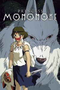 "<strong class=""MovieTitle"">Mononoke-hime</strong> [<strong class=""MovieTitle"">Princess Mononoke</strong>] (1997)"