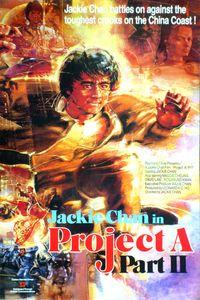 """<strong class=""""MovieTitle"""">B gai waak</strong> [<strong class=""""MovieTitle"""">Extreme Crisis</strong>] [<strong class=""""MovieTitle"""">Project B</strong>] (1998)"""