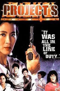 """<strong class=""""MovieTitle"""">Chao ji ji hua</strong> [<strong class=""""MovieTitle"""">Supercop 2</strong>] (1993)"""