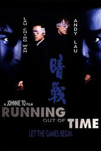 "<strong class=""MovieTitle"">Am zin</strong> [<strong class=""MovieTitle"">Running Out Of Time</strong>] (1999)"