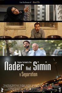 """<strong class=""""MovieTitle"""">Jodaeiye Nader az Simin</strong> [<strong class=""""MovieTitle"""">A Separation</strong>] (2011)"""