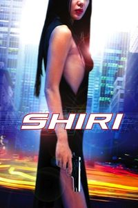 "<strong class=""MovieTitle"">Swiri</strong> [<strong class=""MovieTitle"">Shiri</strong>] (1999)"