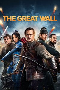 "<strong class=""MovieTitle"">The Great Wall</strong> (2016)"