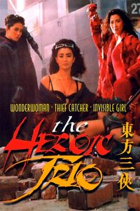 "<strong class=""MovieTitle"">Dong fang san xia</strong> [<strong class=""MovieTitle"">The Heroic Trio</strong>] (1993)"