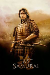 "<strong class=""MovieTitle"">The Last Samurai</strong> (2003)"