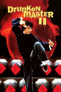 "<strong class=""MovieTitle"">Jui Kuen II</strong> [<strong class=""MovieTitle"">Drunken Master II</strong>] [<strong class=""MovieTitle"">The Legend Of Drunken Master</strong>] (1994)"