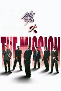 "<strong class=""MovieTitle"">Cheung foh</strong> [<strong class=""MovieTitle"">The Mission</strong>] (1999)"