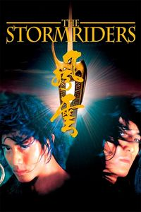 "<strong class=""MovieTitle"">Fung wan: Hung ba tin ha</strong> [<strong class=""MovieTitle"">The Storm Riders</strong>] (1998)"